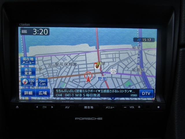 S PDK 車検2年付(18枚目)