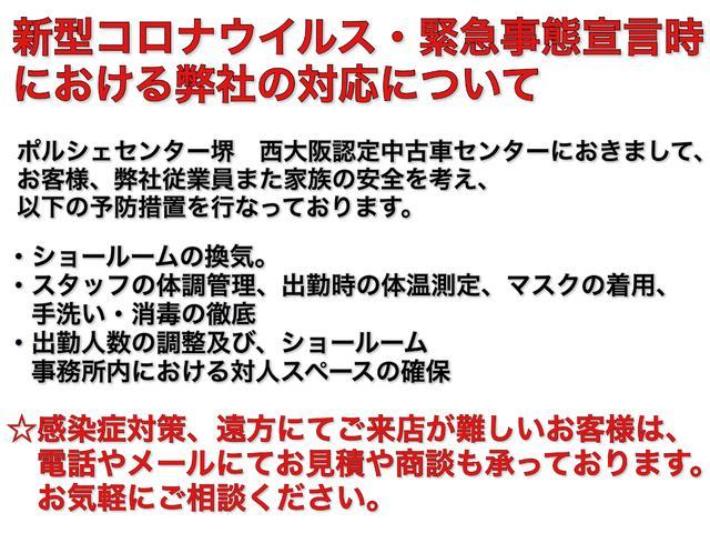 「ポルシェ」「マカン」「SUV・クロカン」「大阪府」の中古車5