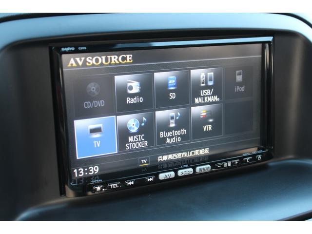 ナビフルセグTV!Bluetoothオーディオ!☆保証&整備込みのお値段になります!詳しい内容はお問い合わせください!シンコウオート西宮店!TEL078−907−3301!☆