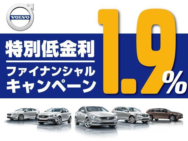 D4 SE 認定車 純正ナビ 黒本革 インテリセーフ HID(3枚目)