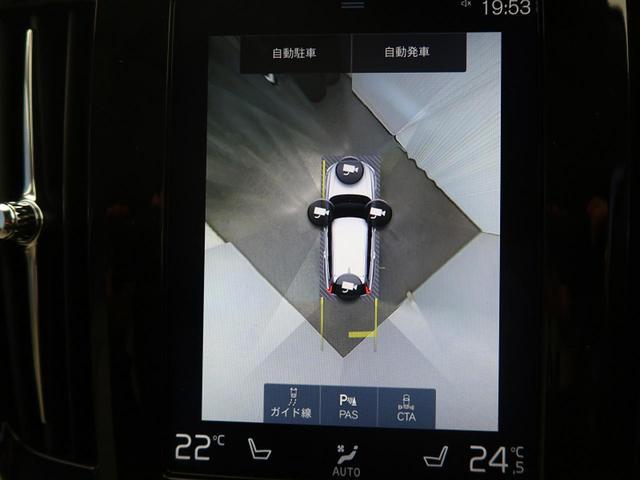 ◆360度サラウンドビューカメラ『車載のカメラを駆使し、車を真上から見下ろしている映像に変換、センターディスプレイに表示させ、安全な駐車をサポート。縦列駐車や狭い場所への駐車に大きく役立ちます。』