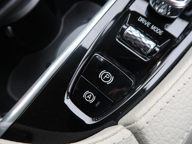 ●オートホールド装備で停車時にドライバーがブレーキペダルを踏まずともクリープ現象が発生しない便利機能☆