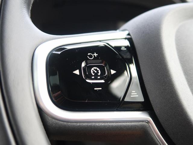 T8ツインエンジンAWDインスクリプション 2018年モデル(9枚目)