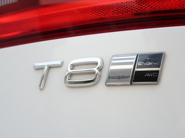 T8ツインエンジンAWDインスクリプション 2018年モデル(16枚目)