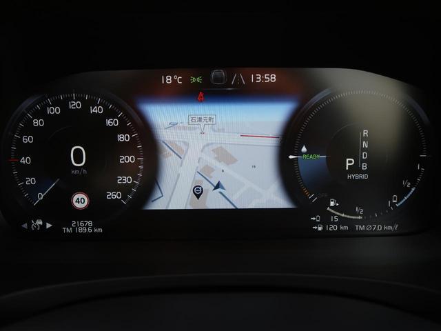 T8ツインエンジンAWDインスクリプション 2018年モデル(17枚目)