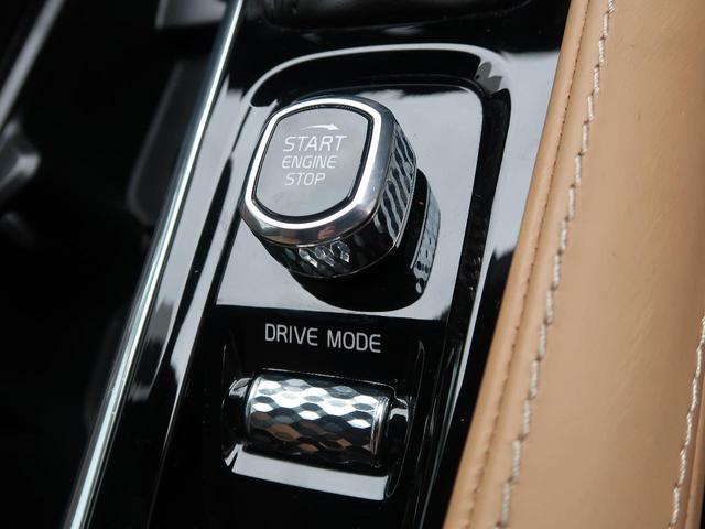 クロスカントリー T6 AWD サマム 上位G 360ビュー(9枚目)
