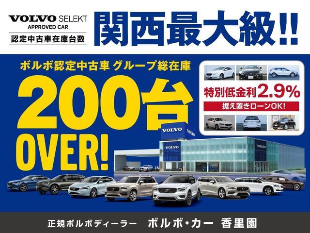 クロスカントリー T5 AWD コンビシート 1オーナー(3枚目)