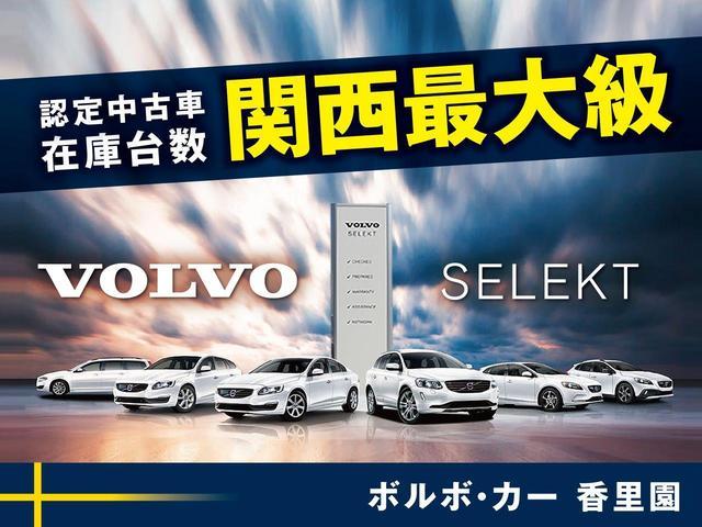 「ボルボ」「ボルボ V60」「ステーションワゴン」「大阪府」の中古車39