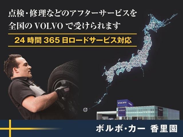 「ボルボ」「ボルボ V60」「ステーションワゴン」「大阪府」の中古車42
