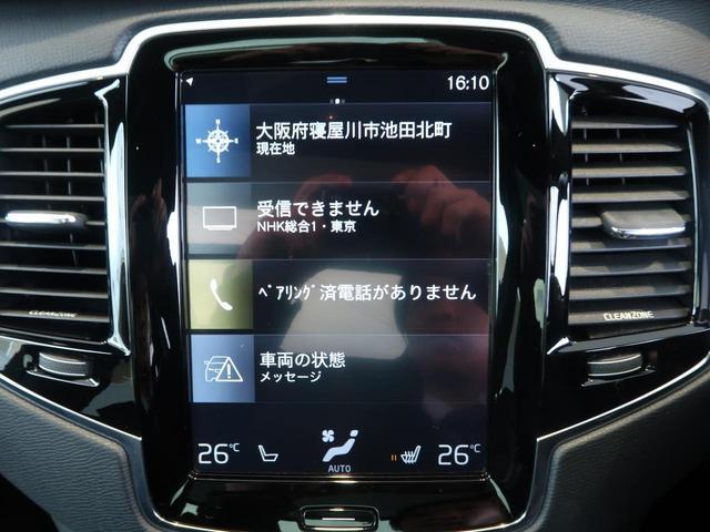 T6 AWD Rデザイン 専用黒革&22AW パノラマSR(6枚目)