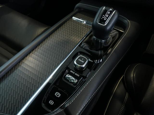 T6 AWD Rデザイン 専用黒革&22AW パノラマSR(9枚目)