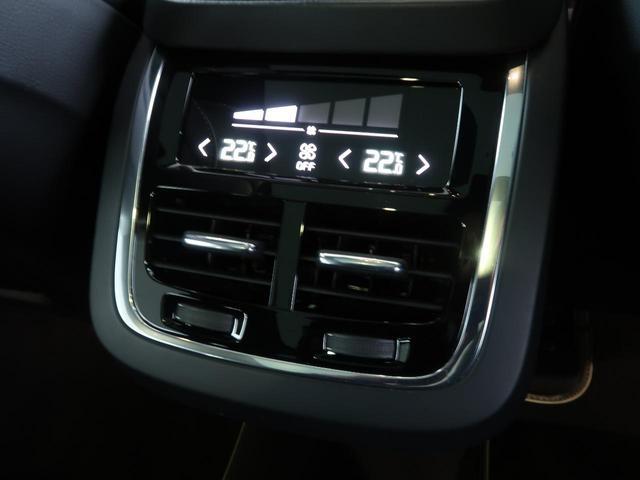 T6 AWD Rデザイン 専用黒革&22AW パノラマSR(11枚目)