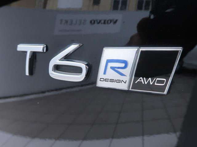 T6 AWD Rデザイン 専用黒革&22AW パノラマSR(16枚目)