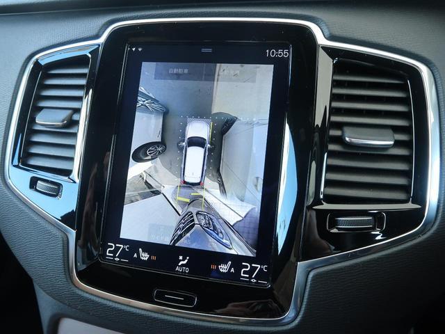 T5 AWD モーメンタム 1オーナー 茶革 LEDヘッド(5枚目)