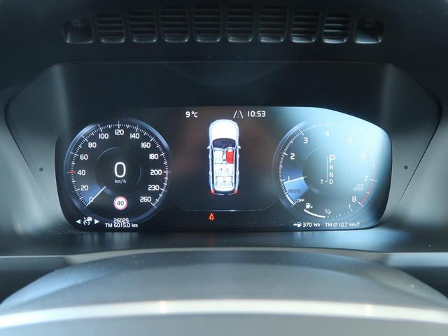 T5 AWD モーメンタム 1オーナー 茶革 LEDヘッド(8枚目)