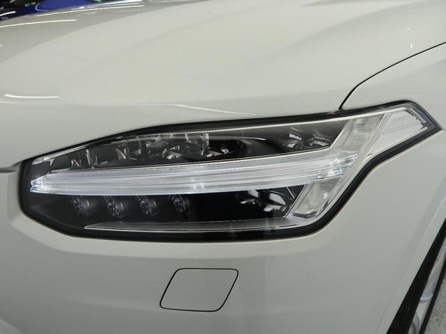 T5 AWD モーメンタム 1オーナー 茶革 LEDヘッド(13枚目)