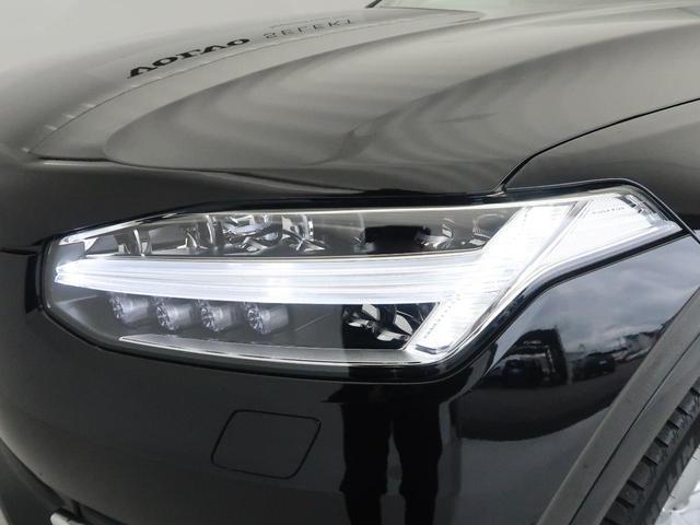 T5 AWD モーメンタム 2018My 黒革 LEDヘッド(14枚目)