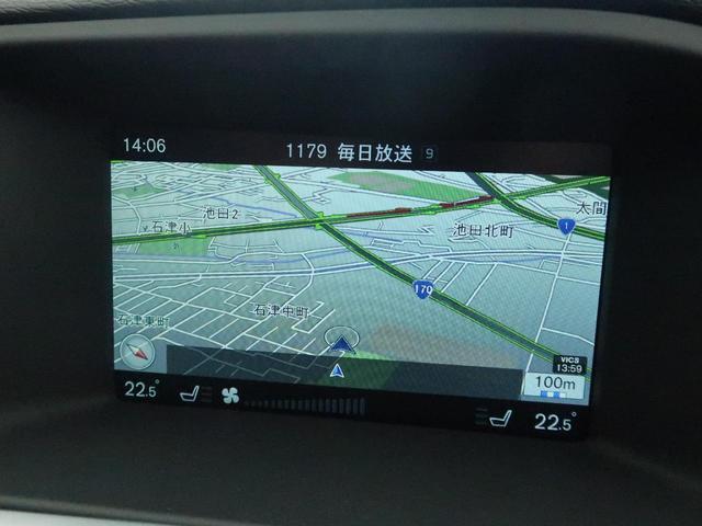 クロスカントリー T5 AWD SE 純正ナビ 認定 禁煙(5枚目)