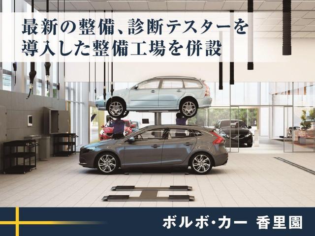 ボルボ・カー・ジャパンの定める基準に沿いオーナー様の大切なお車を常に健康な状態に保つ為、店舗に併設された整備工場にて点検整備を実施します。万が一の故障・事故等の際にも対応可能な体制を整えております。