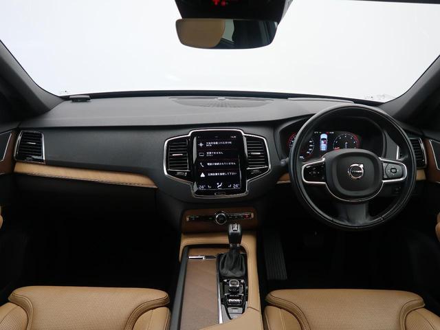T6 AWD インスクリプション ポールスターP 1オーナー(2枚目)