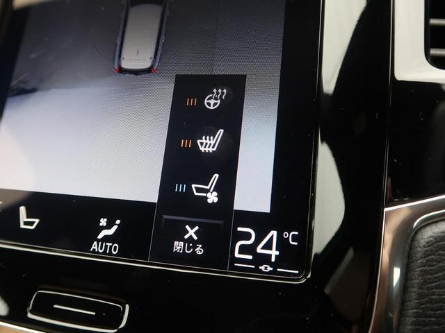 T6 AWD インスクリプション ポールスターP 1オーナー(9枚目)