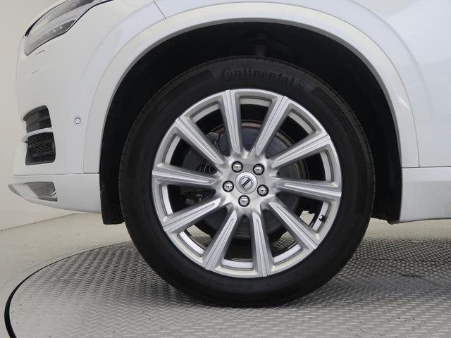 T6 AWD インスクリプション ポールスターP 1オーナー(15枚目)