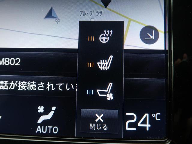 T6 AWD インスクリプション 1オーナー 黒革 20AW(7枚目)