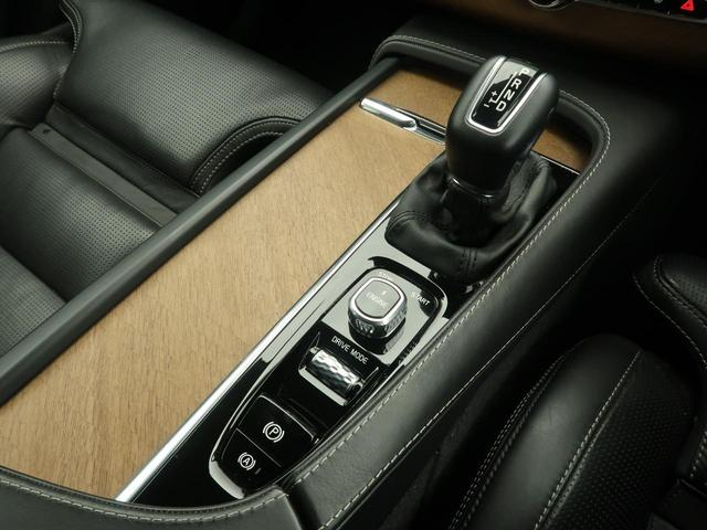 T6 AWD インスクリプション 1オーナー 黒革 20AW(15枚目)