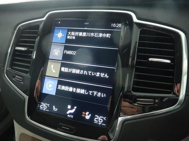 T6 AWD インスクリプション 弊社デモカー 法人1オーナ(5枚目)