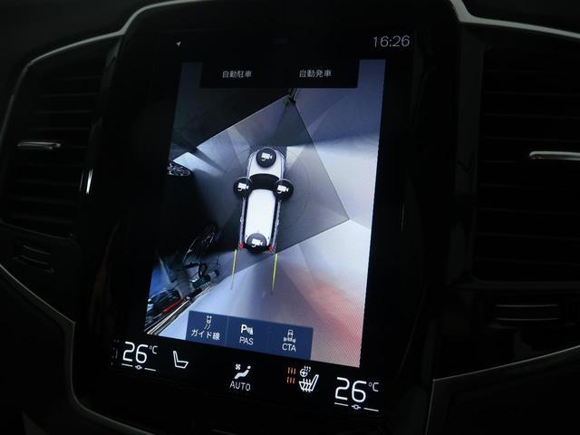 T6 AWD インスクリプション 弊社デモカー 法人1オーナ(6枚目)