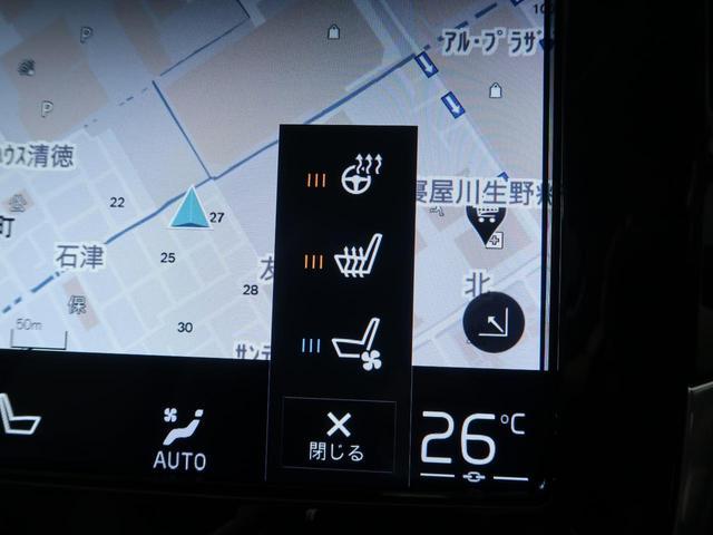 T6 AWD インスクリプション 弊社デモカー 法人1オーナ(9枚目)