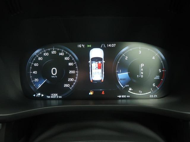 D4 AWD インスクリプション 1オーナー ディーゼル(9枚目)