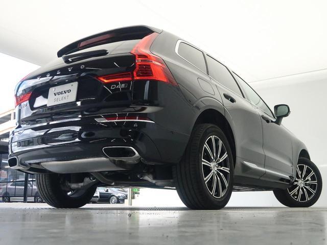 D4 AWD インスクリプション 1オーナー ディーゼル(19枚目)