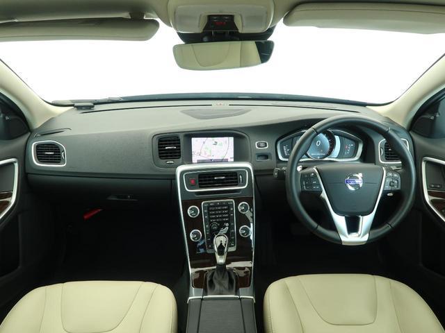 法人ワンオーナーのS60最終モデル、クラシックが入庫致しました!サンルーフを装備していますので快適なドライブ間違いなし♪他にも快適装備、安全装備も充実していますので是非ご覧ください!