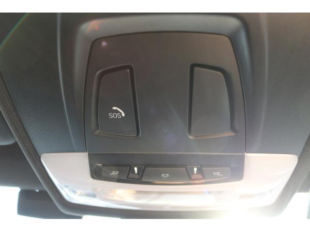 「BMW」「X2」「SUV・クロカン」「京都府」の中古車12