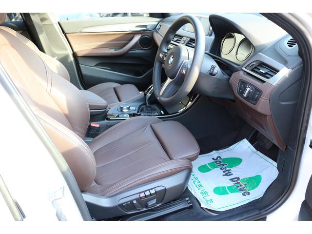 「BMW」「X2」「SUV・クロカン」「京都府」の中古車13