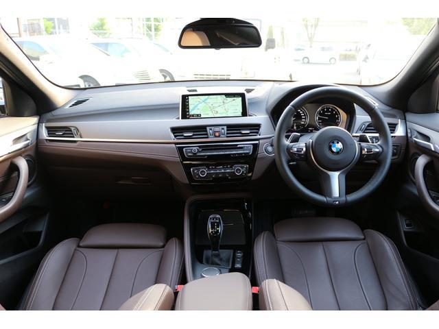 「BMW」「X2」「SUV・クロカン」「京都府」の中古車15
