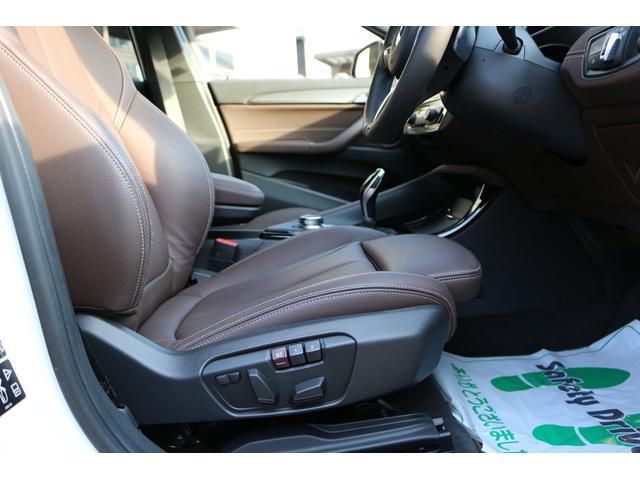 「BMW」「X2」「SUV・クロカン」「京都府」の中古車34