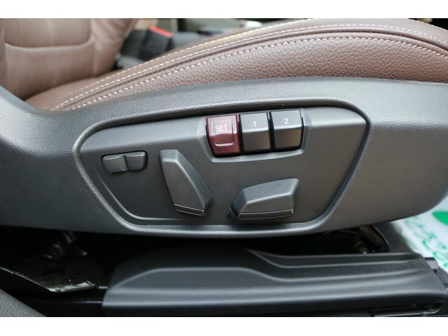 「BMW」「X2」「SUV・クロカン」「京都府」の中古車36