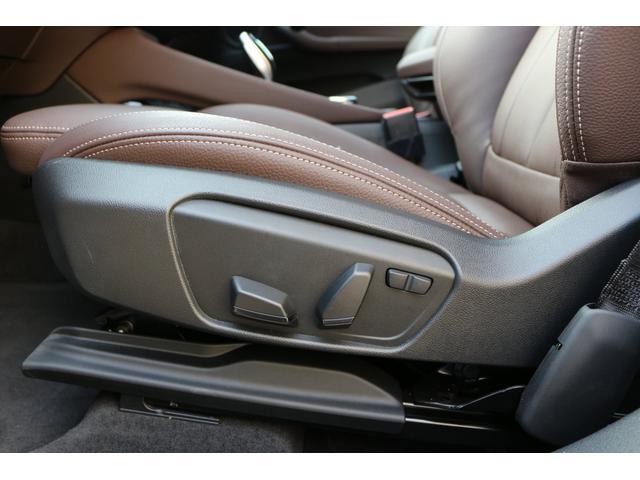 「BMW」「X2」「SUV・クロカン」「京都府」の中古車44