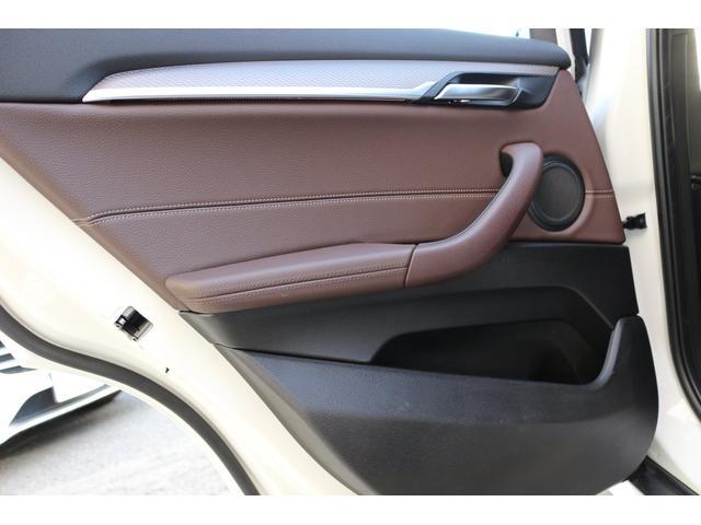 「BMW」「X2」「SUV・クロカン」「京都府」の中古車45