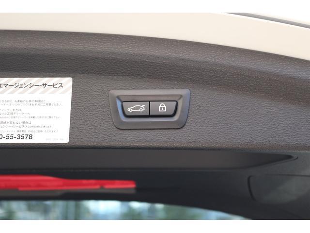 「BMW」「X2」「SUV・クロカン」「京都府」の中古車49