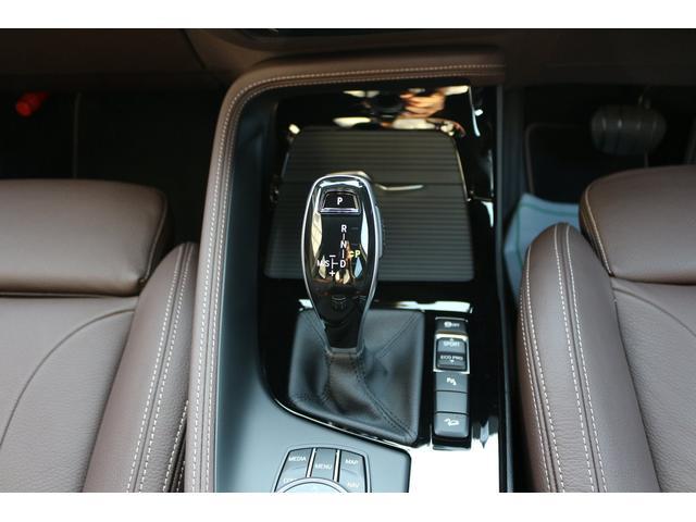 「BMW」「X2」「SUV・クロカン」「京都府」の中古車55