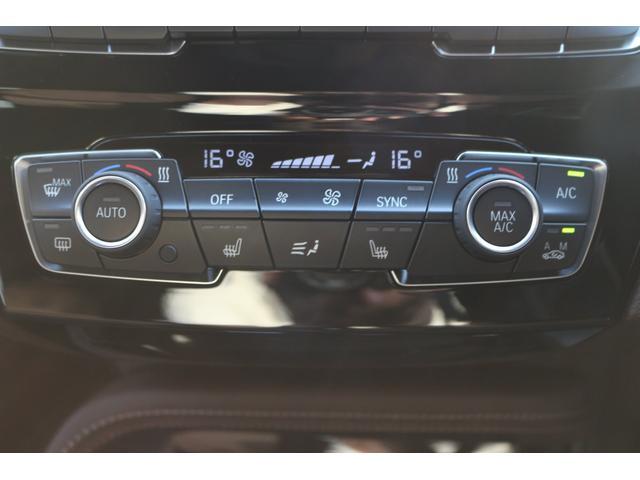 「BMW」「X2」「SUV・クロカン」「京都府」の中古車58