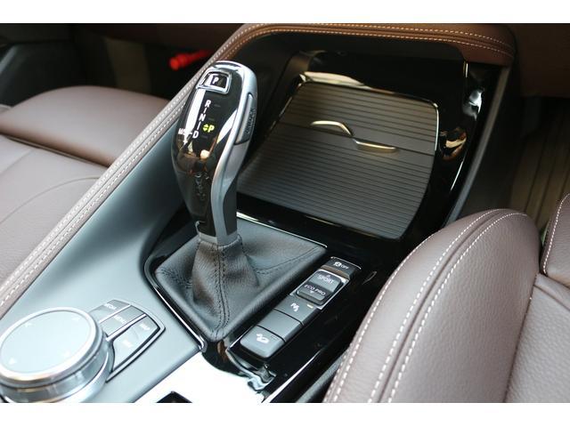 「BMW」「X2」「SUV・クロカン」「京都府」の中古車59