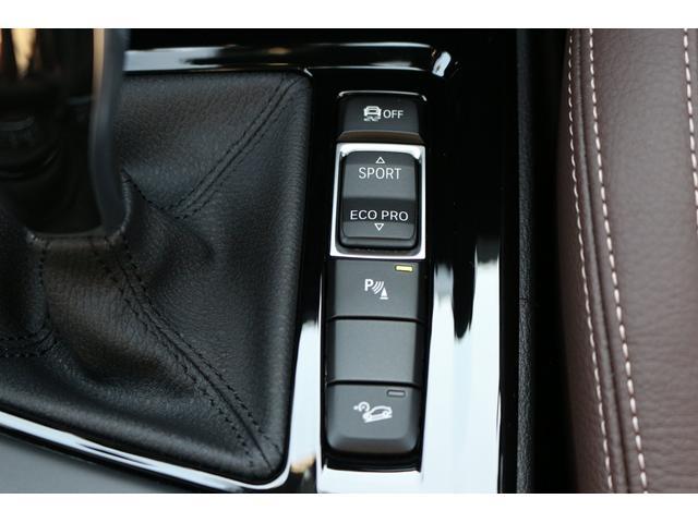 「BMW」「X2」「SUV・クロカン」「京都府」の中古車60