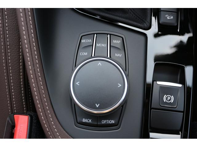 「BMW」「X2」「SUV・クロカン」「京都府」の中古車61