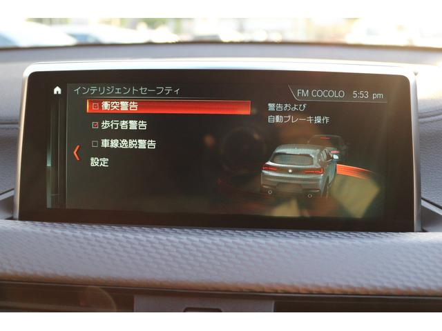 「BMW」「X2」「SUV・クロカン」「京都府」の中古車71