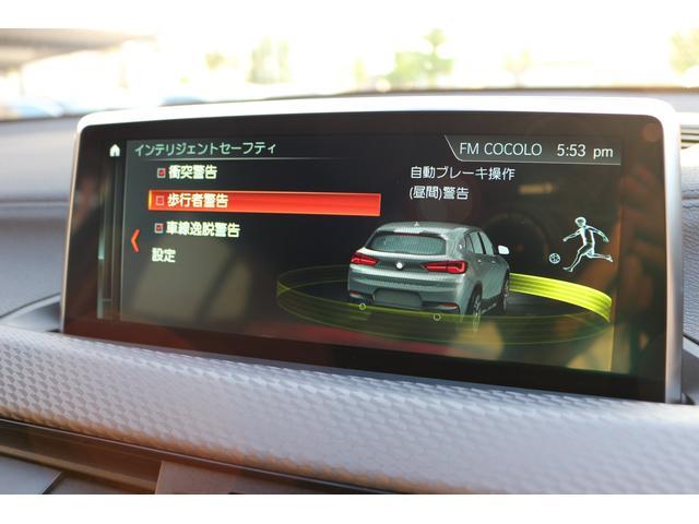 「BMW」「X2」「SUV・クロカン」「京都府」の中古車72