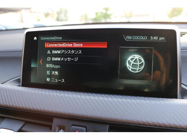 「BMW」「X2」「SUV・クロカン」「京都府」の中古車74
